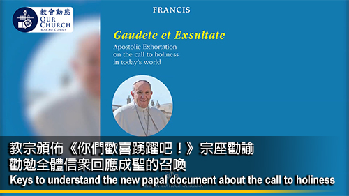 Keys to understand the new papal document about the call to holiness