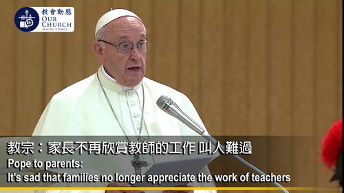 Pope to parents: It's sad that families no longer appreciate the work of teachers