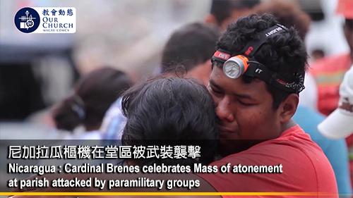 Nicaragua : Cardinal Brenes celebrates Mass of atonement at parish attacked by paramilitary groups