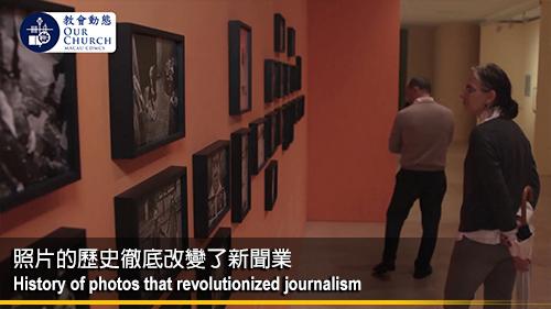 照片的歷史徹底改變了新聞業