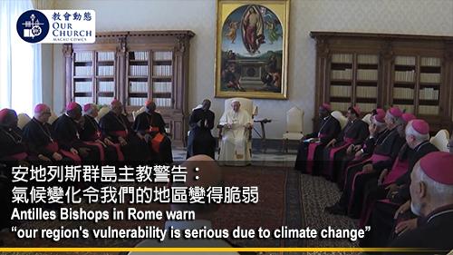 安地列斯群島主教警告: 氣候變化令我們的地區變得脆弱