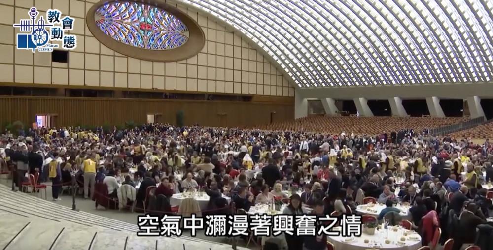 首屆世界窮人日 教宗方濟各與逾千窮人共進午餐