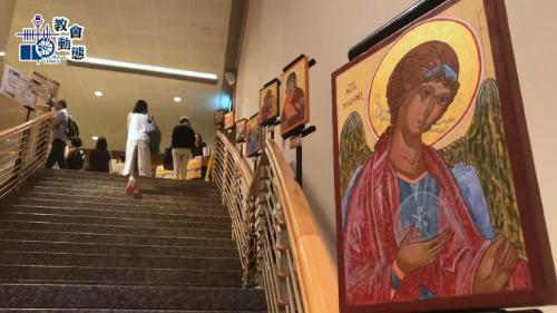 英國本篤會艾斯德爾修女及學員聖像畫展覽