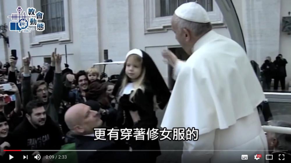 教宗公開接見: 彌撒聖祭恩寵滿溢 祈禱別像鸚鵡學舌