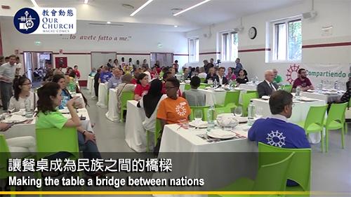 讓餐桌成為民族之間的橋樑