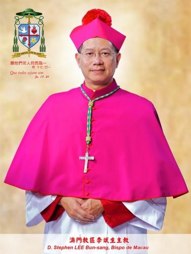 李斌生主教