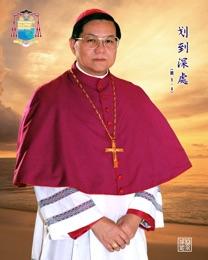 黎鴻昇主教 D. José Lai Hung Seng(2003-2015)