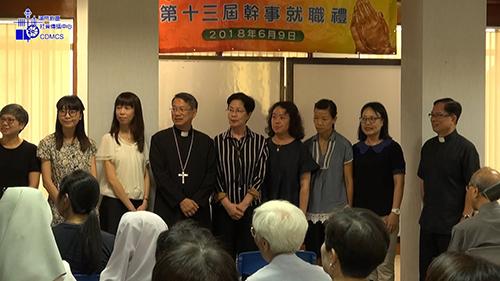 聖經協會第十三屆幹事就職典禮