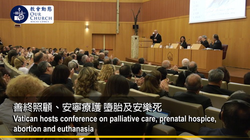 Vatican hosts conference on palliative care, prenatal hospice, abortion and euthanasia
