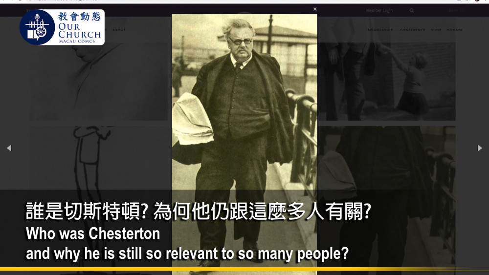 Who was Chesterton and why he is still so relevant to so many people?