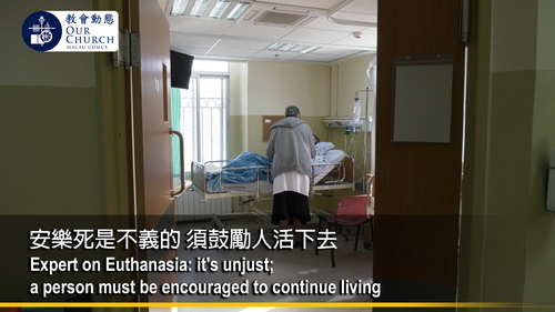 Expert on Euthanasia: it's unjust; a person must be encouraged to continue living