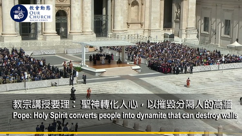 Pope: Holy Spirit converts people into dynamite that can destroy walls