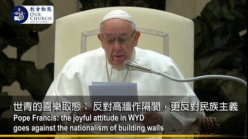 Pope Francis: the joyful attitude in WYD goes against the nationalism of building walls