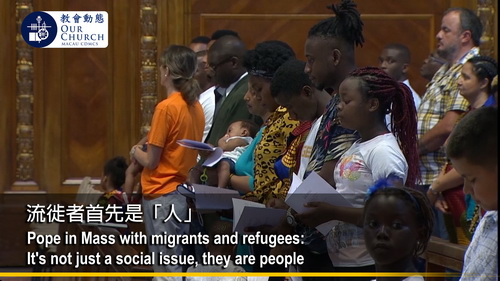 Pope in Mass with migrants and refugees:  It's not just a social issue, they are people