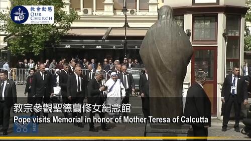 Pope visits Memorial in honor of Mother Teresa of Calcutta