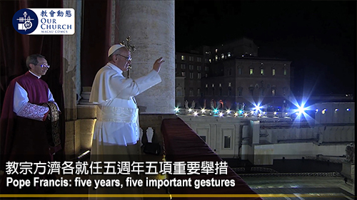 Pope Francis: five years, five important gestures