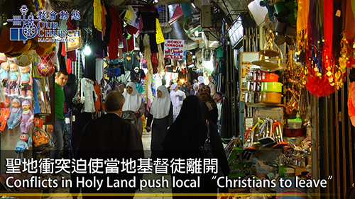 "Conflicts in Holy Land push local ""Christians to leave"""