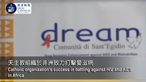 Catholic organization's success in battling against HIV and AIDS in Africa