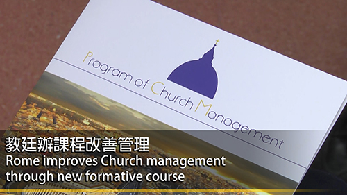 Rome improves Church management through new formative course