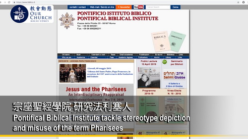 Pontifical Biblical Institute tackle stereotype depiction and misuse of the term Pharisees