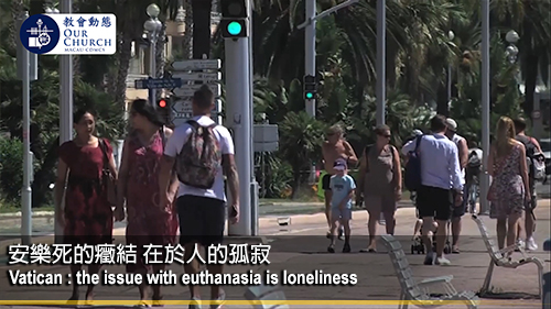Vatican : the issue with euthanasia is loneliness