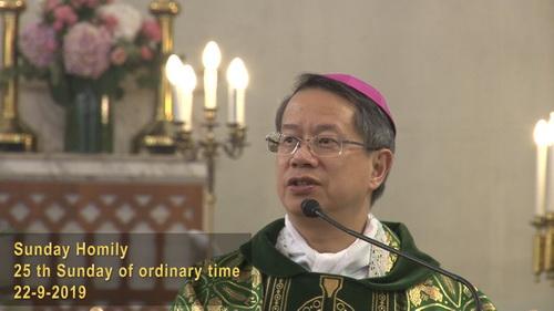 The 25th Sunday of Ordinary Sunday (22-9-2019, Year C)
