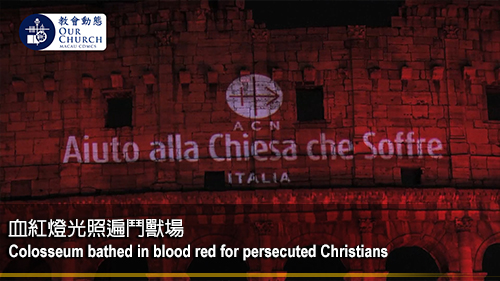 Colosseum bathed in blood red for persecuted Christians