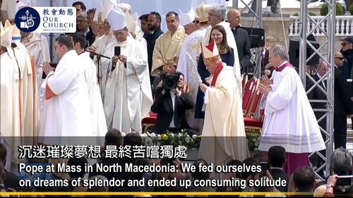 Pope at Mass in North Macedonia: We fed ourselves on dreams of splendor and ended up consuming solit...