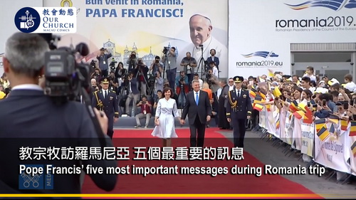 Pope Francis' five most important messages during Romania trip