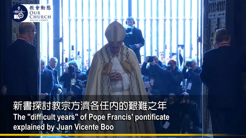 "The ""difficult years"" of Pope Francis' pontificate explained by Juan Vicente Boo"