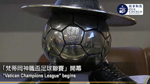"""Vatican Champions League"" begins"