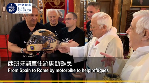 From Spain to Rome by motorbike to help refugees