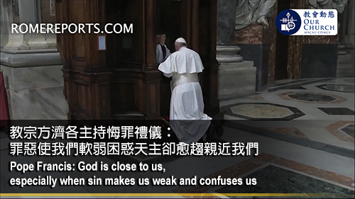 Pope Francis: God is close to us, especially when sin makes us weak and confuses us