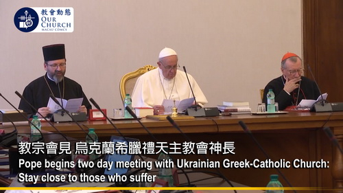 Pope begins two day meeting with Ukrainian Greek-Catholic Church: Stay close to those who suffer
