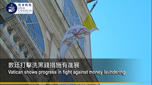 Vatican shows progress in fight against money laundering