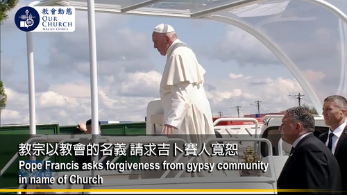 Pope Francis asks forgiveness from gypsy community in name of Church