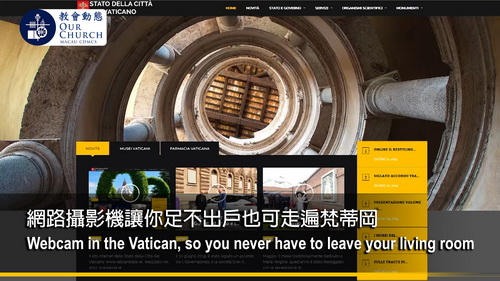 Webcam in the Vatican, so you never have to leave your living room