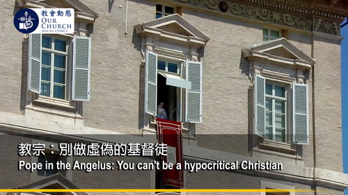 Pope in the Angelus: You can't be a hypocritical Christian