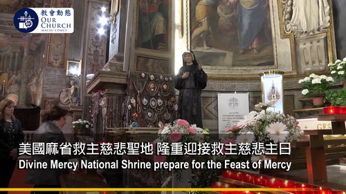 Divine Mercy National Shrine prepare for the Feast of Mercy