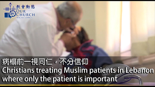 Christians treating Muslim patients in Lebanon where only the patient is important