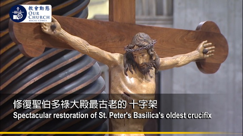 Spectacular restoration of St. Peter's Basilica's oldest crucifix