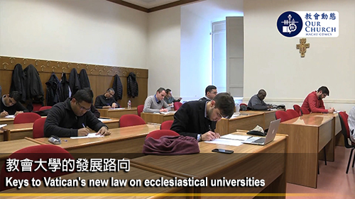 Keys to Vatican's new law on ecclesiastical universities