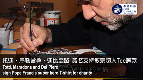 Totti, Maradona and Del Piero sign Pope Francis super hero T-shirt for charity