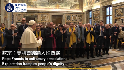 Pope Francis to anti-usury association: Exploitation tramples people's dignity