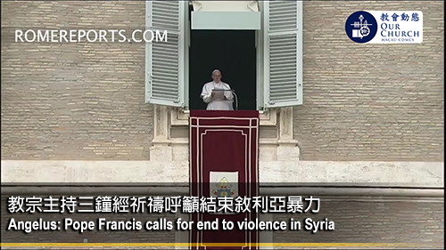 Angelus: Pope Francis calls for end to violence in Syria