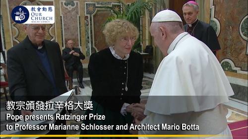 Pope presents Ratzinger Prize to Professor Marianne Schlosser and Architect Mario Botta