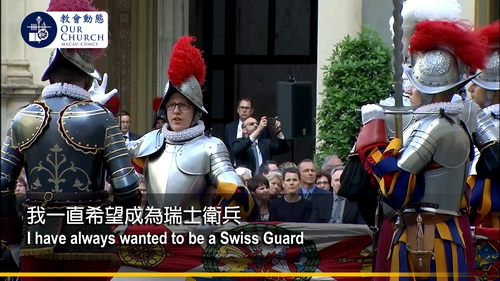 I have always wanted to be a Swiss Guard