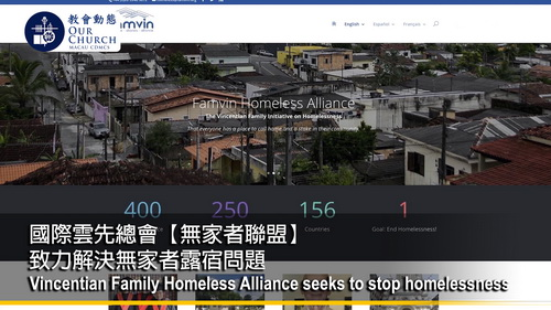 Vincentian Family Homeless Alliance seeks to stop homelessness