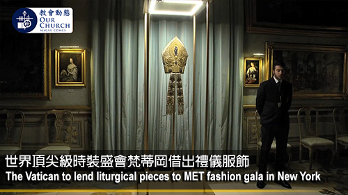 The Vatican to lend liturgical pieces to MET fashion gala in New York