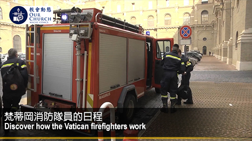 Discover how the Vatican firefighters work